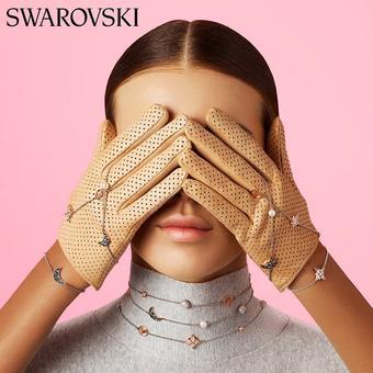 Swarovski catalogue publicitaire (valable jusqu'au 18-03)