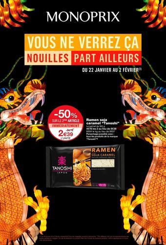 Monoprix catalogue publicitaire (valable jusqu'au 02-02)