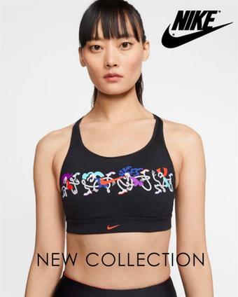 Nike reclame folder (geldig t/m 20-04)