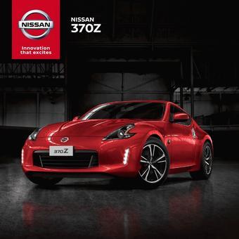 Nissan Prospekt (bis einschl. 31-12)