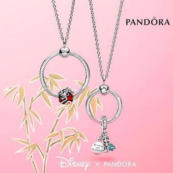 Pandora reclame folder (geldig t/m 17-05)