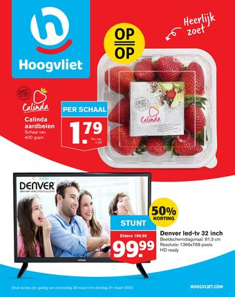 Hoogvliet reclame folder (geldig t/m 31-03)