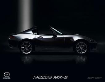 Mazda Werbeflugblatt (bis einschl. 31-12)