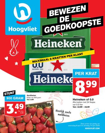 Hoogvliet reclame folder (geldig t/m 14-04)