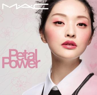 MAC Cosmetics Prospekt (bis einschl. 31-05)