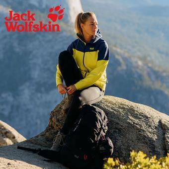 Jack Wolfskin Werbeflugblatt (bis einschl. 30-06)