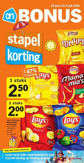 Albert Heijn reclame folder (geldig t/m 05-07)