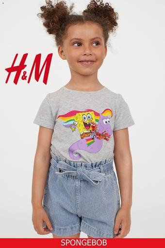 H&M Prospekt (bis einschl. 31-07)