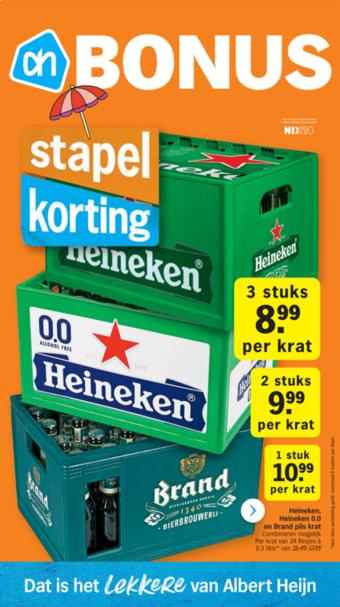 Albert Heijn reclame folder (geldig t/m 19-07)