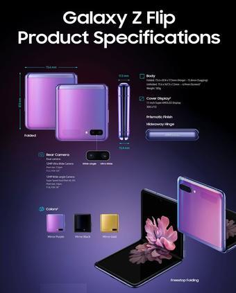 Samsung Prospekt (bis einschl. 20-08)