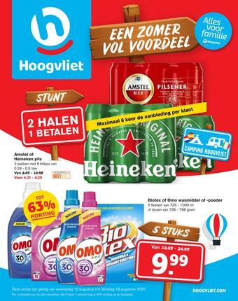 Hoogvliet reclame folder (geldig t/m 18-08)