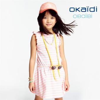 Okaïdi catalogue publicitaire (valable jusqu'au 18-10)