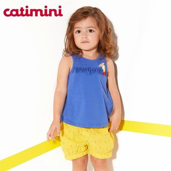 Catimini catalogue publicitaire (valable jusqu'au 18-10)