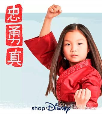 Shop Disney catalogue publicitaire (valable jusqu'au 14-10)