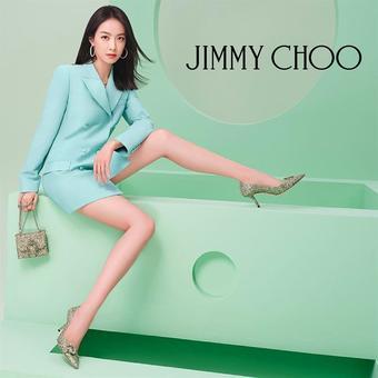 Jimmy Choo catalogue publicitaire (valable jusqu'au 09-11)