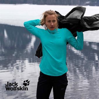 Jack Wolfskin reclame folder (geldig t/m 30-12)