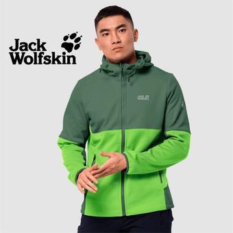 Jack Wolfskin Prospekt (bis einschl. 11-03)