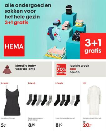 HEMA reclame folder (geldig t/m 07-03)