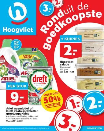 Hoogvliet reclame folder (geldig t/m 27-08)