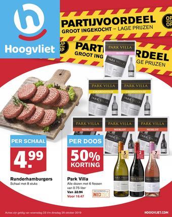 Hoogvliet reclame folder (geldig t/m 29-10)