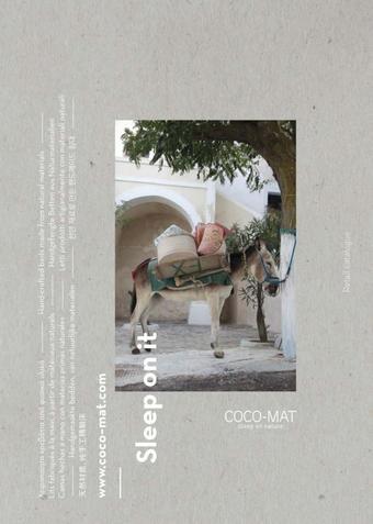 COCO-MAT reclame folder (geldig t/m 31-10)