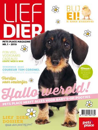 Pets Place reclame folder (geldig t/m 31-05)