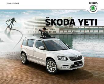 Skoda reclame folder (geldig t/m 23-01)