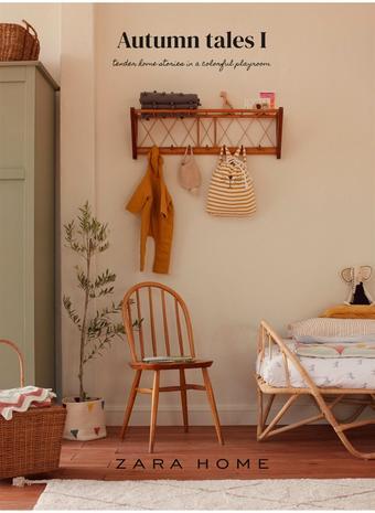 Zara Home catalogue publicitaire (valable jusqu'au 30-09)
