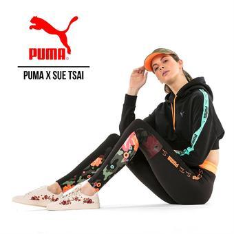 Puma catalogue publicitaire (valable jusqu'au 17-06)