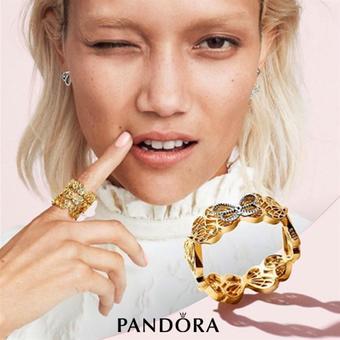 Pandora reclame folder (geldig t/m 03-06)
