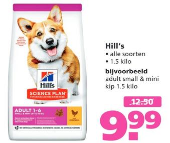 Hill's 1.5 kilo