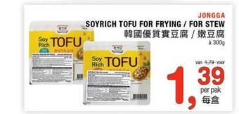 Jongga Soyrich tofu for frying
