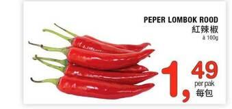 Peper Lombok Rood