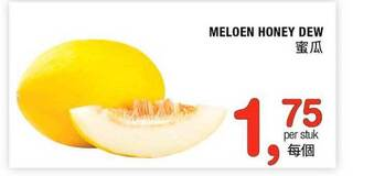 Meloen Honey Dew