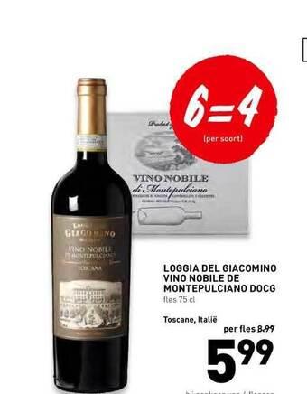 loggia del gaicomino vino nobile de montepulciano docg