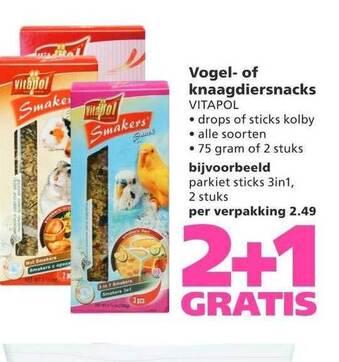Vogel- Of Knaagdiersnacks 75g