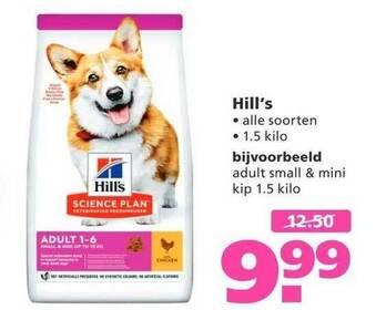 Hill's 1,5 kilo