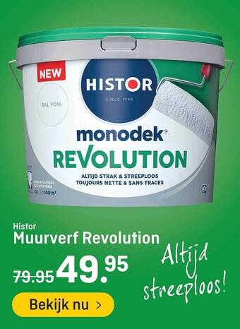 Histor Muurverf Revolution