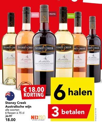Stoney Creek Australische wijn 750ml