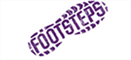 Footsteps flugblätter