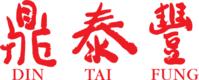 Din Tai Fung catalogues