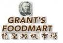 Grant's Foodmart flyers