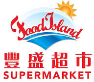 Food Island Supermarket flyers