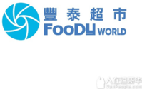 Foody World flyers