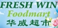 Fresh Win Foodmart flyers