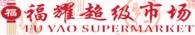 Fu Yao Supermarket flyers