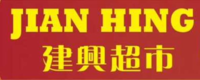 Jian Hing Supermarket flyers