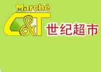 Marche C&T flyers
