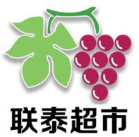 Marché Lian Tai flyers