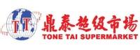 Tone Tai Supermarket flyers